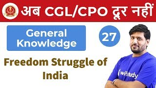 3:00 PM - SSC CGL/CPO 2018 | GK by Praveen Sir | Freedom Struggle of India