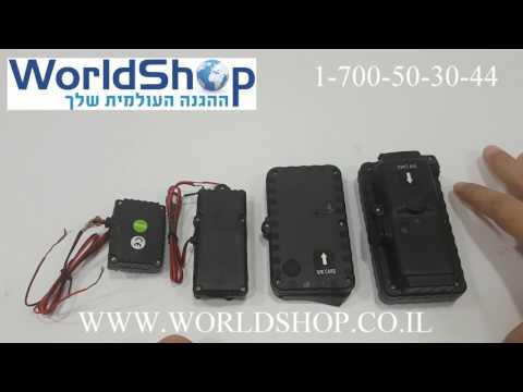 מכשיר מעקב GPS - מכשיר מעקב זעיר
