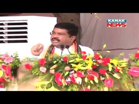Dharmendra Pradhan & Other Leaders Speech in BJP Samabesh Cuttack