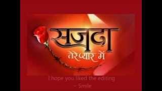 Sajda Tere Pyaar Mein ~ Ranveer-Aaliya background tune (STPM)