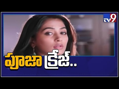 Pooja Hegde becomes Tollywood No.1 Actress - TV9