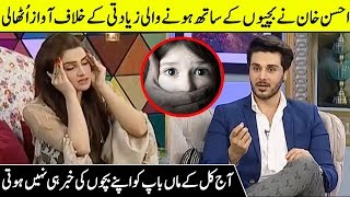 Ahsan Khan Raised His Voice Against Issues Of Children In Society | Ahsan Khan Interview | Desi Tv