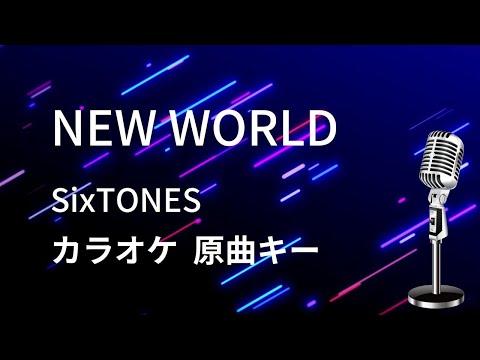 本人 映像 カラオケ Sixtones カラオケで本人映像が一番多い機種はどれ?