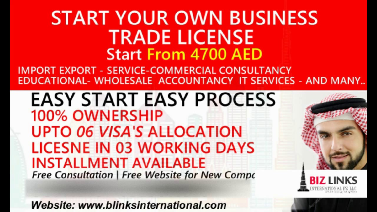 How to setup open a company Invest or Business in Dubai UAE Easy process