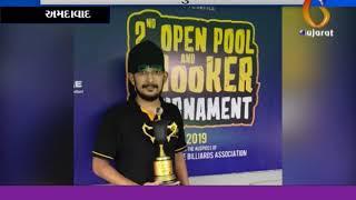 Sport News -  16-09-2019 રમતજગતના સમાચાર   Gujaratnews