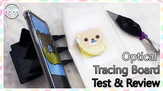 DIY Optical Tracing Board Test & Review for Cookies, Akame ga Kill Cake, Decorating Ideas ٩(◕‿◕。)۶
