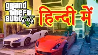 GTA 5 - Mission Franklin And Lamar (HINDI/URDU)