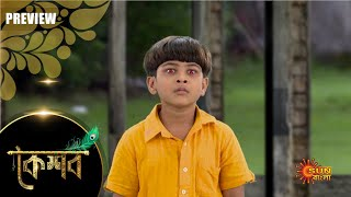 Keshav - Preview | 3rd oct 19 | Sun Bangla TV Serial | Bengali Serial