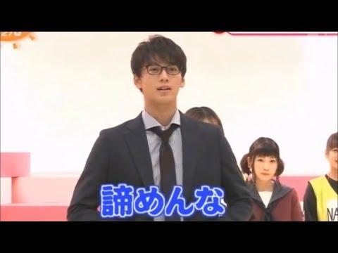 諦めない男【竹内涼真】がダンスに挑戦「センセイ君主」