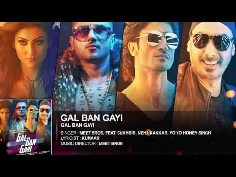 Yo! Yo! Honey -Sukhbir Singh & Neha Kakkar-sing latest song 2016 hit-gal ban gai