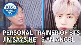 Personal trainer of BTS Jin says he's an angel [Happy Together/2019.09.05]