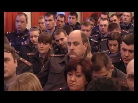 Отчет о работе кушвинской полиции 2011 год