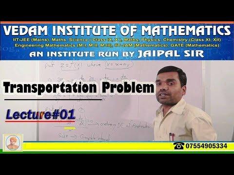 Transportation Problem - Introduction in Hindi