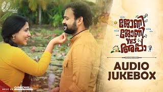 Johny Johny Yes Appa Audio Jukebox | Shaan Rahman | Kunchacko Boban | Anu Sithara | G Marthandan