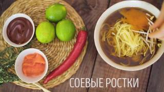 Азиатский суп  Быстрый рецепт Мужская Кулинария