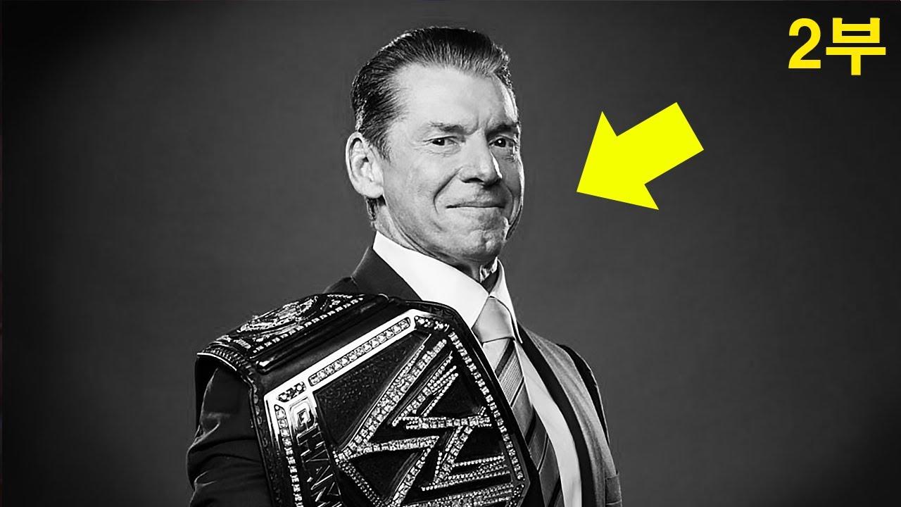 빈스 회장과 그의 WWE 이야기 2부 (WWE의 황금시대 그리고 빈스 맥맨의 뒷이야기)