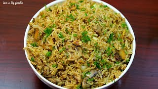 My Cooking My Style -Masala Rice.!!