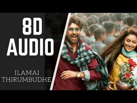 Ilamai Thirumbudhe    8D AUDIO    Petta    Use Headphone 4 Better Experience