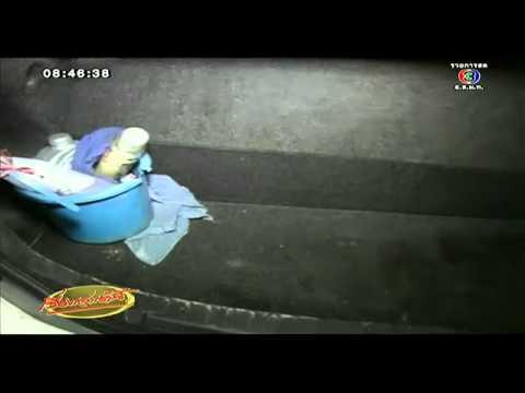 เรื่องเล่าเช้านี้ โชเฟอร์แท็กซี่ช็อค! ผู้โดยสารปริศนาทิ้งศพไว้ท้ายรถ ก่อนชิ่งหนี