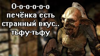 Кратко про Dark Messiah of Might and Magic