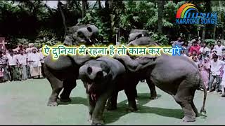 Duniya Mein Rehna Hai Toh | Haathi Mere Saathi (1971) | Karaoke With Hindi Lyrics
