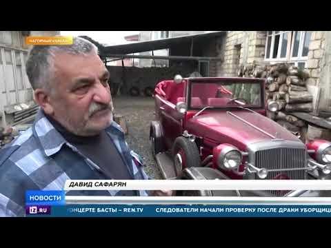 Возвращающиеся в Нагорный Карабах жители встали в пробки на дорогах