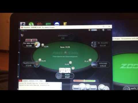 В чем прикол  PokerStars ?? класть каждый день депозит ??