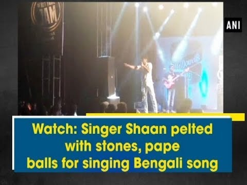 Watch: Singer Shaan pelted with stones, paper balls for singing Bengali song - #ANI News Mp3