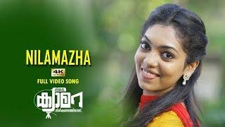 Nilaamazha Peytha Full HD Song| NCNA | Jaya Kumar, Shaitya Santhosh