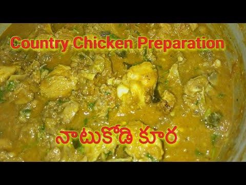 Natukodi Kura l Country Chicken Preparation in Telugu