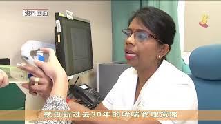 【冠状病毒19】哮喘病患若只用蓝色吸入器 可加剧气管发炎