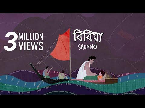 SHUNNO || BIBIYA || Lyrics Video