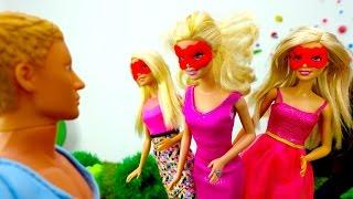 Видео и игры для девочек. Куклы Барби и Кен – розыгрыш