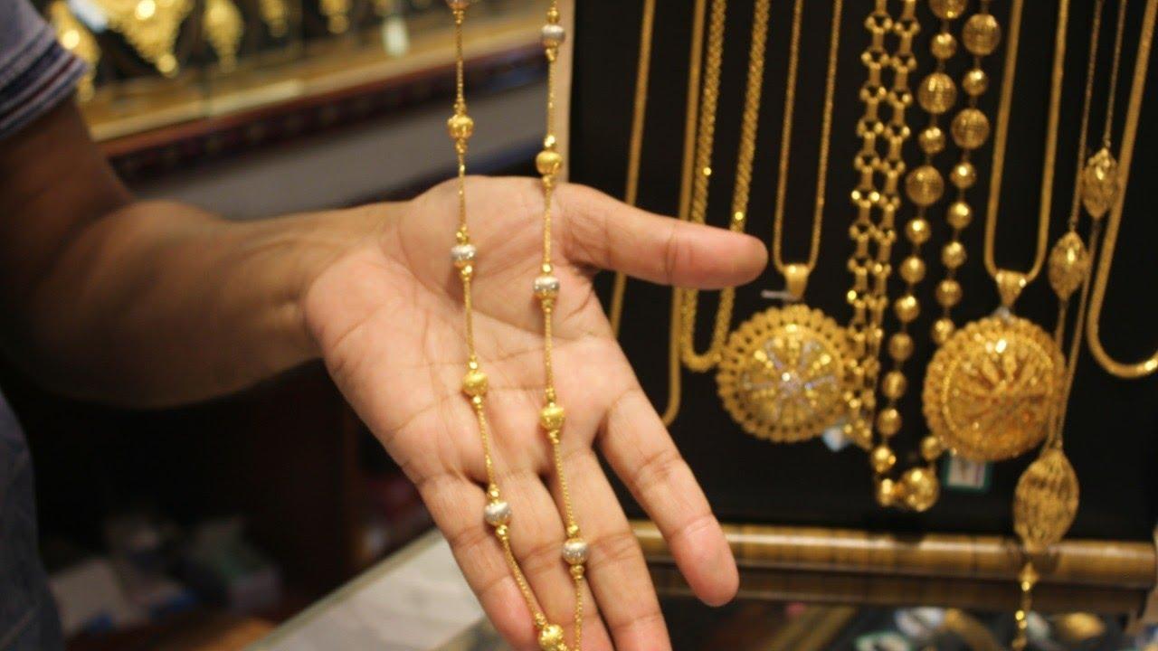 সোনার বল চেইন দাম ও কালেকশন /gold bal chain price