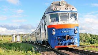 Презентация про поезда. Что такое поезд. Развивающее видео.