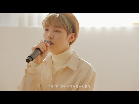 Free Download Yoon Jisung(윤지성) - '왜 내가 아닌지' Live Clip Mp3 dan Mp4