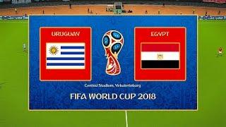 Uruguay vs Egypt | FIFA World Cup | PES 2018 PC Gameplay