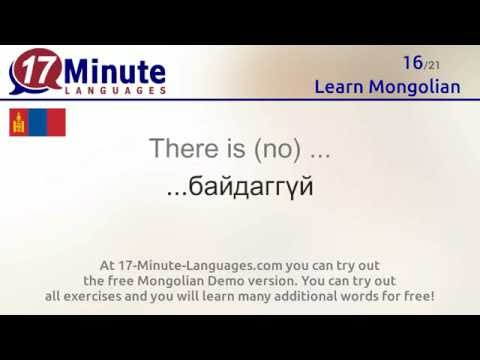 Learn the 30 most important words in Mongolian!