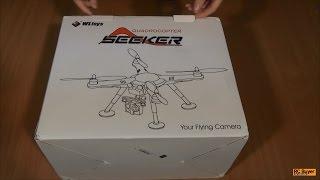 Дешевий квадрокоптер для зйомок з GPS, Wltoys V303 Seeker, розпакування та політ