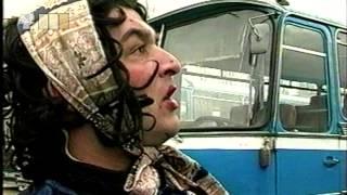 ТУТУРУТКА Циганка на автогара (Ciganka na avtogara) Official