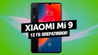 Xiaomi Mi 9 против Samsung Galaxy S10 🔥 и AirPods 2!