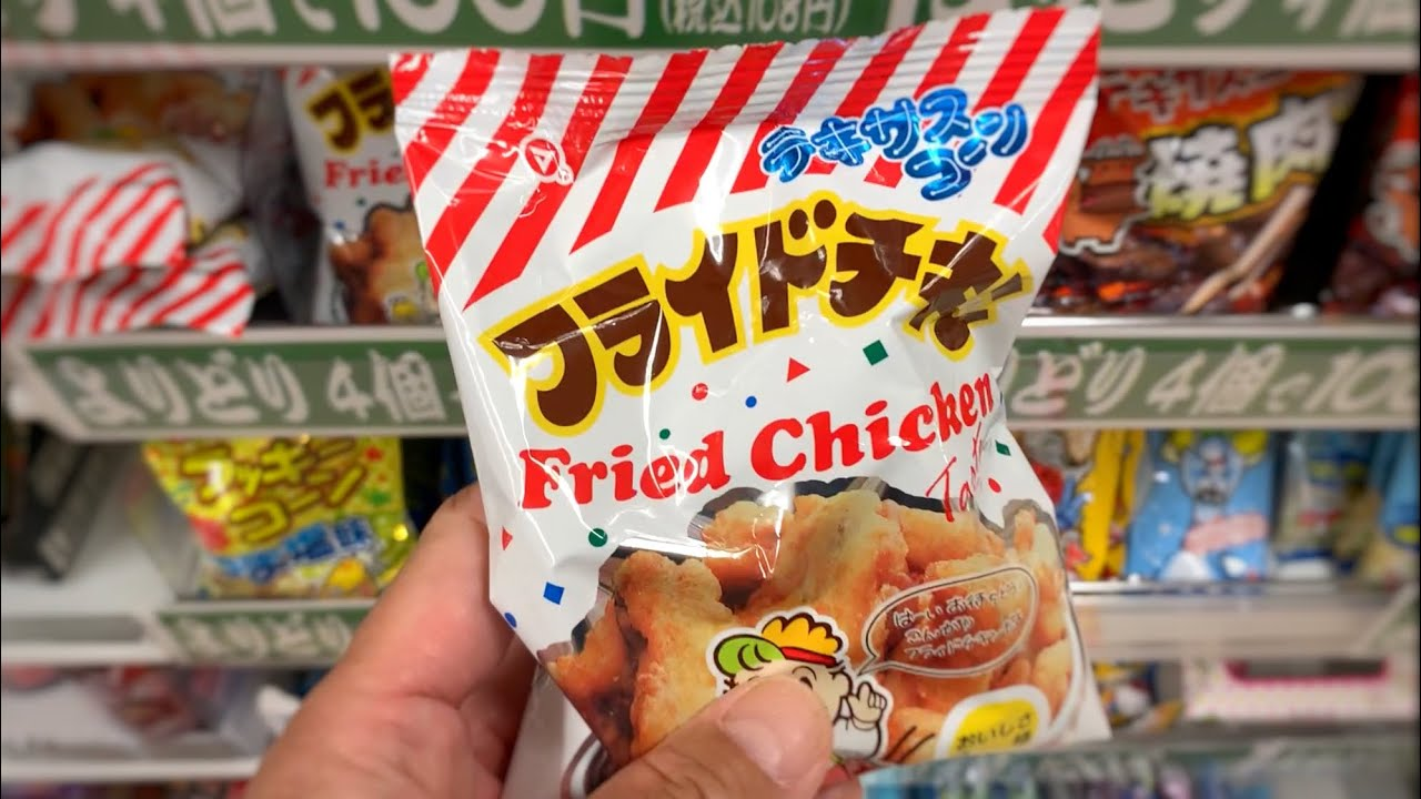 Cheap Japanese Snacks