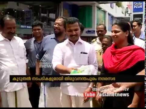 Plastc Free city : Trivandrum corporation collecting plastic carry bags from shops
