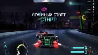 Need for Speed: Carbon 9 серия Жесткий Захват Сильверстоуна 9 из 9