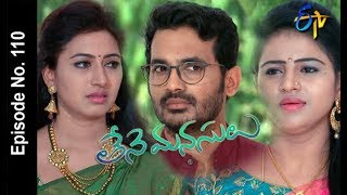 Teenemanasulu | 18th April 2018   | Full Episode No 110| ETV Telugu