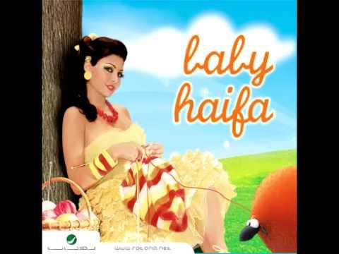 Haifa Wahbe...Baba fen | هيفاء وهبي...بابا فين