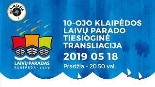Tiesiogiai iš Klaipėdos — laivų paradas