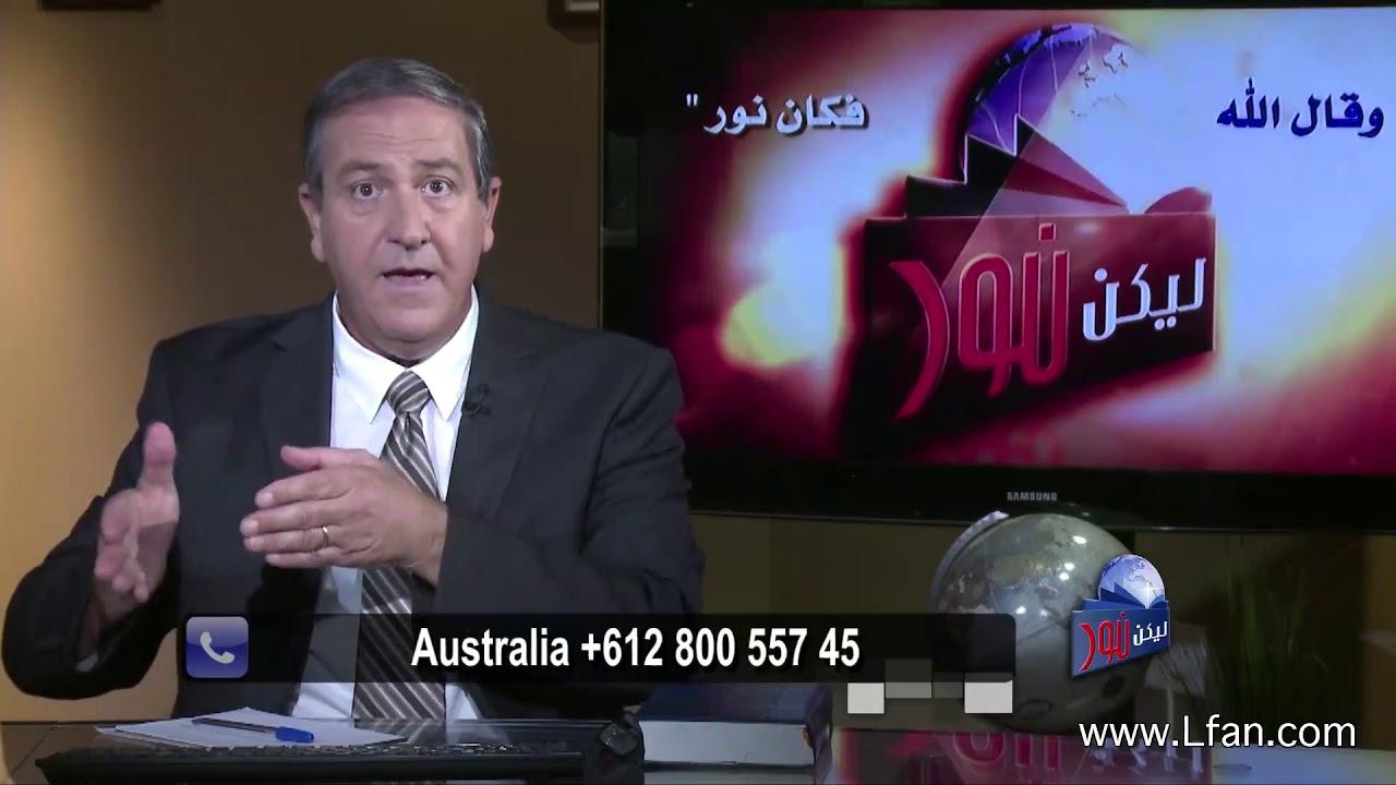 449 هل يحل زواج الفتاة المسيحية المؤمنة من شخص مسلم؟