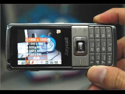Samsung L700 Unlock Code - Free Instructions