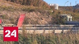 ДТП во Владивостоке: самосвал снес пешеходный мост - Россия 24